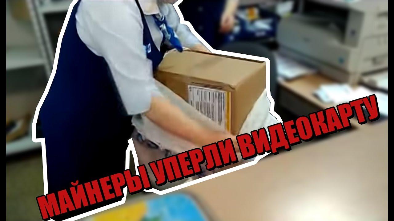 Сколько посылка может лежать на почте россии