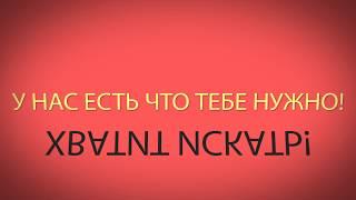 Интернет-магазин стройматериалов Тривита в Киеве, Украине. Доставка строительных материалов(, 2017-06-07T07:50:50.000Z)