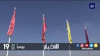 جلالة القائد الأعلى يزور مركز الملك عبدالله الثاني لتدريب القناصين - (7-1-2018)