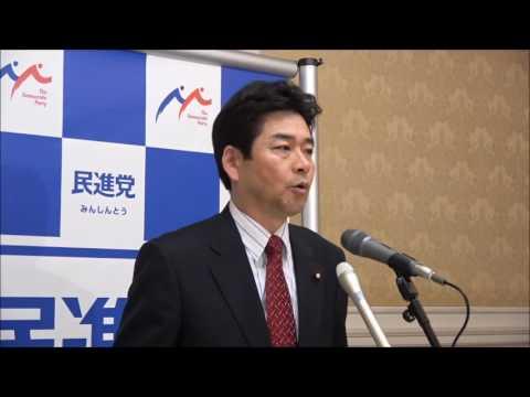 70201 山井和則国対委員長定例記者会見 2017年2月1日
