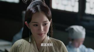 電視劇三生三世十里桃花 Eternal Love 第五十一集 EP51 楊冪 趙又廷 CROTON MEGAHIT Official