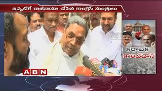 Karnataka ministers resign| Kumaraswamy rushes to Raj Bhavan | Updates on Camp Politics in Karnataka