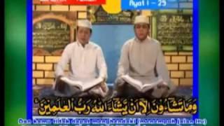 youtube qori indonesia h muammar z a dan h chumaidi berduet 6 part 3 flv
