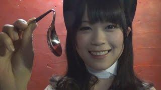 不思議な力でスプーンを曲げる美少女・川原里奈が超能力ヘアヌードを披露!!(週刊大衆3月2日号) thumbnail