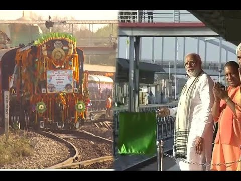PM Modi  flagged off  3rd Mahamana express from Varanasi(Manduadih-patna intercity