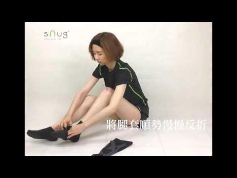【sNug直營-不鐵腿神器-運動壓縮全腿套(深紅)】國際級漸進式壓力腿套/自行車/馬拉松/戶外運動