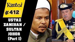 Ustaz Dr. Zamihan kritik Sultan Johor tentang kedai dobi (Part 1)