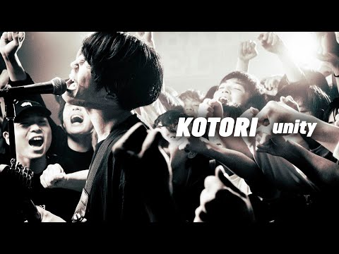 KOTORI 「unity」Official Music Video