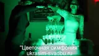 Горка шампанского на свадьбу цена от 3.000 руб. | Пирамида из шампанского в СПб видео 20.02.15