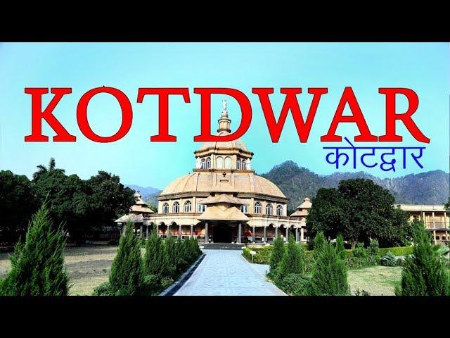 Kotdwar Garhwal Sidhbali Temple Best Place To Visit In Kotdwar Uttarakhand Tourism Youtube Update information for pragya garhwal ». kotdwar garhwal sidhbali temple