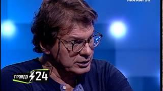"""""""Правда 24"""": Екатерина Скулкина - о том, умеют ли женщины шутить"""