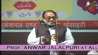 Prof. Anwar Jalalpuri NIZAMAT at All India Mushaira, Vashi, Navi Mumbai, Mushaira Media