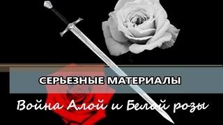 Выпуск 033 -