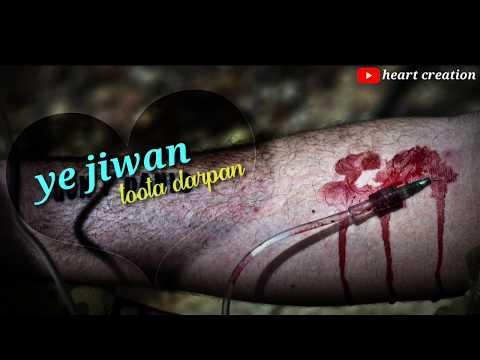 #Tasveer Teri Nainan Mein! New Sad 😢 Whatsapp Status