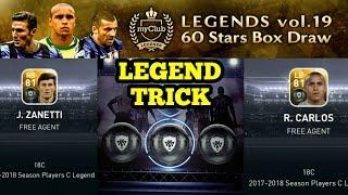 Legends Vol. 19 Black Ball Trick | LEGEND TRICK |PES 2018