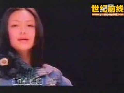 Bian Tai Shao Nu Xiang Ren Ji - ASOS