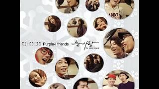 Purple I Friends - 눈사탕 (Snow Candy) (Yoomi, Tei, Na Yoon-kwon, Hong Kyung-min)