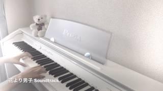 cloudy noon ピアノ 花男 サントラ BGM Soundtrack.