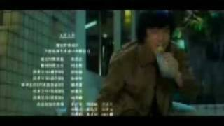 Jackie Chan - New Police Story ( Bloopers - Stunts )