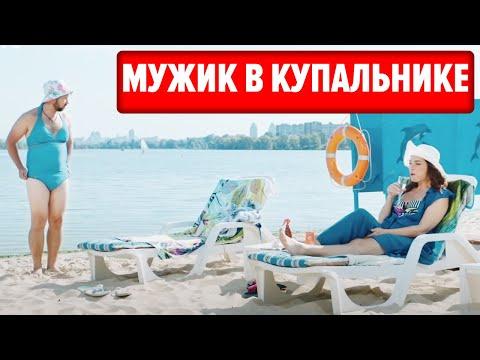 Комедийный сериал 4 буквы сканворд