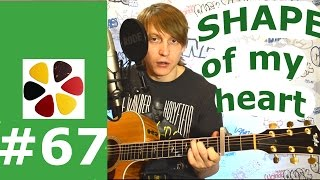 Sting - shape of my heart cover, guitar, разбор, перебор
