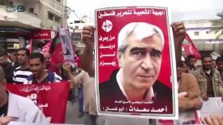مصر العربية    مسيرة في غزة دعماً للمعتقلين المضربين عن الطعام داخل السجون الإسرائيلية