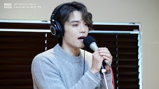 [Live on Air] Eddy Kim - Trace ,에디킴 - 떠나간 사람은 오히려 편해, 정오의 희망곡 김신영입니다 20181017