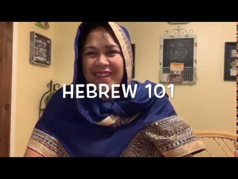 Hebrew 101 with Marisel Santana | Every Wednesday @WAVblog