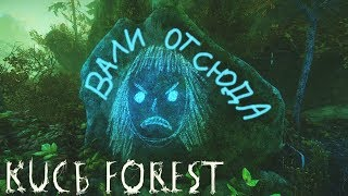 ▼Приключения в Кусь Форест часть 1 // (The Crused Forest 2019)