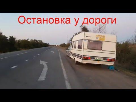 В Крым с караваном. День 24 ч.7. Морозовск. Остановка на отдых.  Волгоград нас ждёт. 28.08.19г.