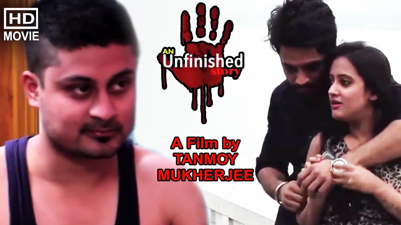Download AN UNFINISHED STORY | এন আনফিনিশ্ড স্টোরি | JIT | MRINALINI | ROUNAK  | TOLLYWOOD SHORT MOVIES