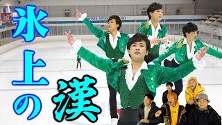 【感動】フィギュアスケート未経験の男が、2ヶ月間本気でレッスン受けたら、ショートプログラム何点取れるの!?【後編】
