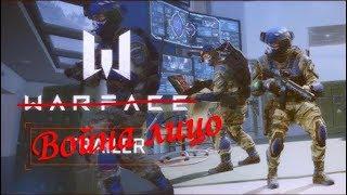 Самый Русский Трейлер WarFace