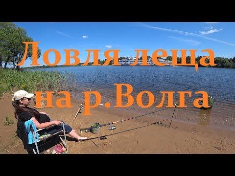 Ловля леща на р.Волга (фидер)