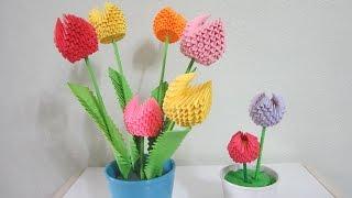 TUTORIAL - 3D Origami Tulip