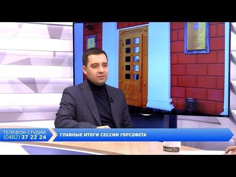 DumskayaTV: День на Думской. Алексей Потапский, 15.12.2017