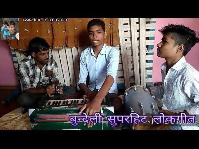 Lokgeet latest from Dinesh Vishwakarma ??????? ???????? ??????