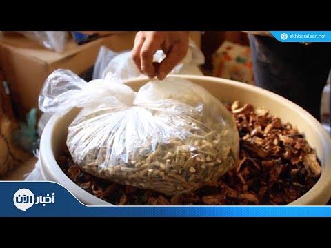 حاصر حصارك | الأمن الغذائي  - نشر قبل 60 دقيقة