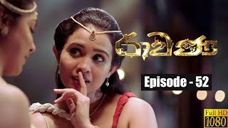 Ravana | Episode 52 01st June 2019 Thumbnail