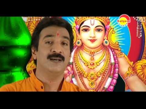 Swamigeethamayi - Swamigeetham
