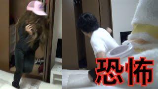 【恐怖】ストーカーが部屋に潜んでるドッキリ thumbnail
