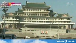 Северная корея испытала водородную бомбу!