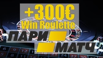 Play Deluxe Roulette on PariMatch Casino Online!