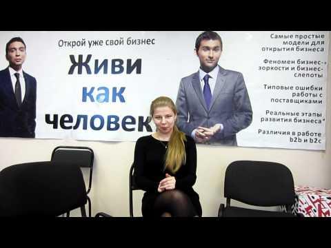 Катя Беговатова, видеокурсы для детей   БМ Казань