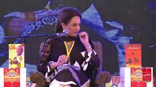 KLF-2018: Chaar Chand: Behnain aur Baatain (11.2.2018)