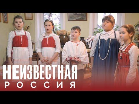 Ижоры: последние сотни   НЕИЗВЕСТНАЯ РОССИЯ