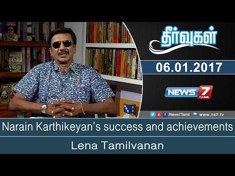 Narain Karthikeyan's success and achievements | Theervugal | News7 Tamil