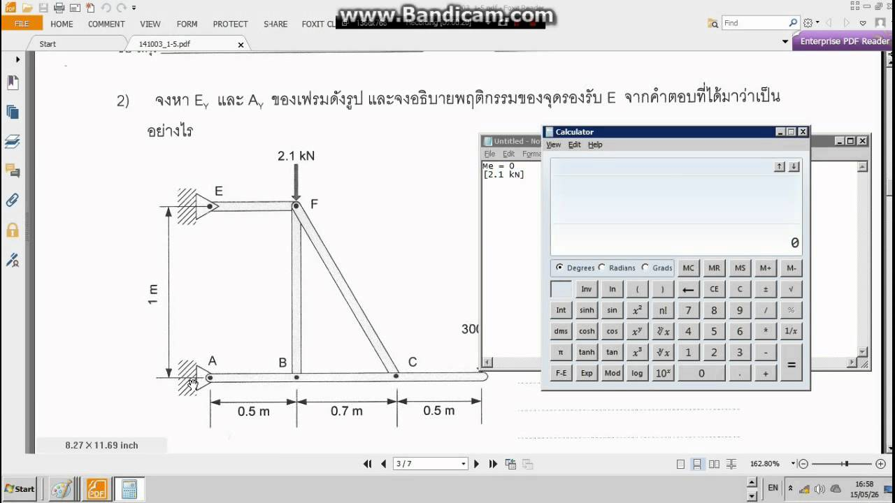 Engineering Mechanics: Statics; Final - Trusses, Frames, Centroids ...