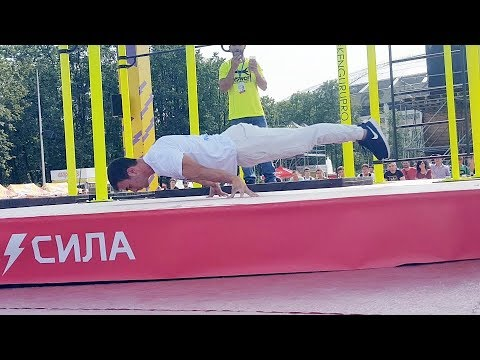 STREET WORKOUT WORLD CHAMPIONSHIP 2017 - MOSCOW