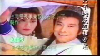 Pendekar Harum Ending Bahasa Indonesia [Courtesy RCTI 1996].avi